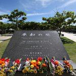 平和祈念公園・平和の礎(横):No.0191