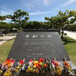 平和祈念公園・平和の礎(縦):No.0192