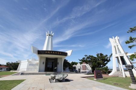 平和祈念公園・平和念堂(横):No.0195