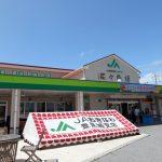 道の駅 豊崎・外観(縦):No.0185