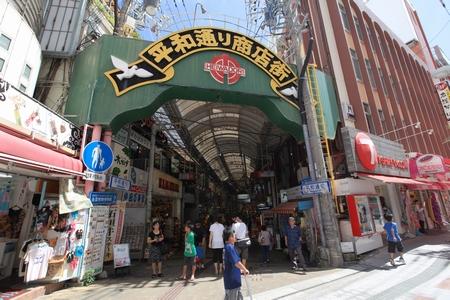 平和通り・商店街入口(横):No.0130