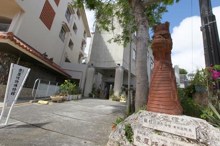 壷屋焼物博物館(横):No.0095