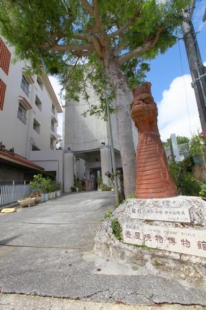 壷屋焼物博物館(縦):No.0096