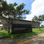 国立劇場おきなわ(縦):No.0285