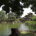 福州園・庭園(縦):No.0117