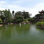 福州園・庭園(横):No.0118