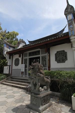 福州園・入口(縦):No.0123