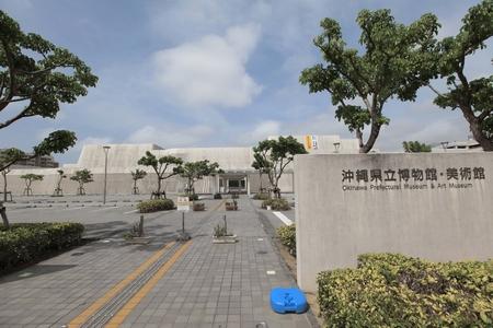 沖縄県立博物館・美術館・入口(横):No.0048