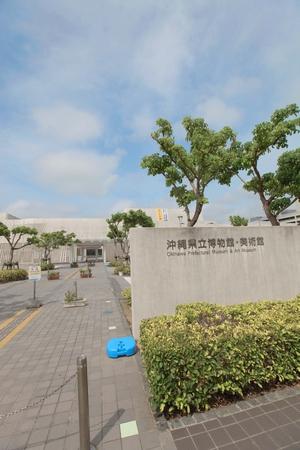 沖縄県立博物館・美術館・入口(縦):No.0049