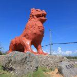 残波岬公園の巨大シーサー(横):No.0292