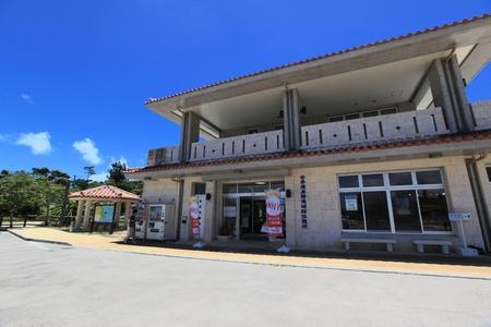 勝連城跡・うるま市特産品の店 うるまーる(横):No.0294