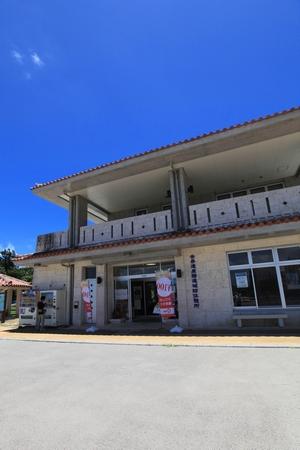 勝連城跡・うるま市特産品の店 うるまーる(縦):No.0295
