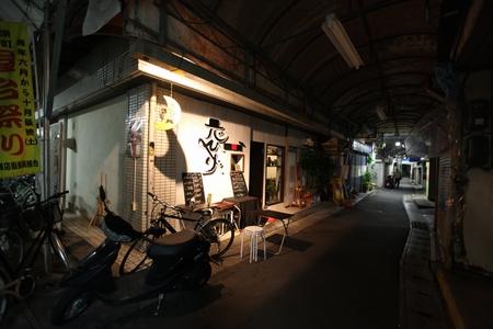 栄町・夜(横):No.0027