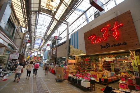 平和通り(横):No.0124