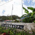 道の駅 許田・外観(横):No.0370