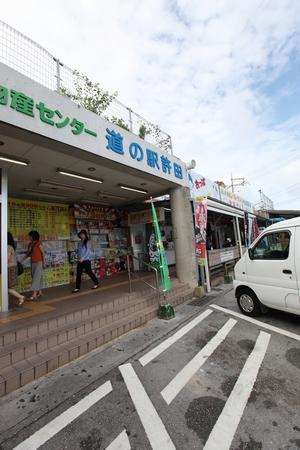 道の駅 許田・外観(縦):No.0373
