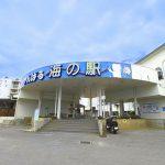 やんばる海の駅・外観(縦):No.0341