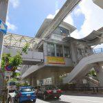 モノレール・県庁前駅(縦):No.0573