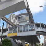 牧志駅(横):No.0599