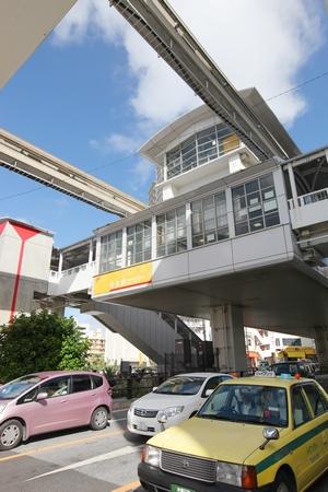 牧志駅(縦):No.0600