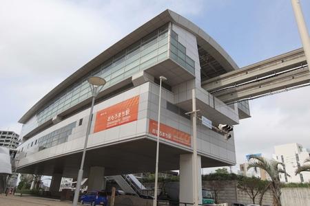 モノレール・おもろまち駅(横):No.0544