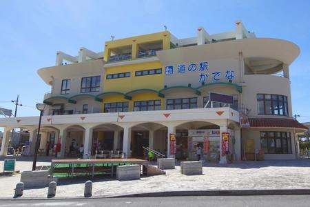 道の駅 かでな・外観(横):No.0324