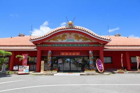 御菓子御殿 恩納店・外観(横):No.0344