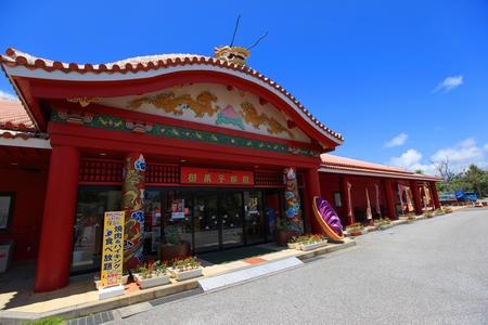 御菓子御殿 恩納店・外観(横):No.0346