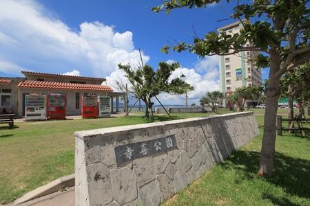 幸喜公園ビーチ(横):No.0506