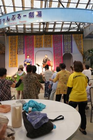 琉球村・ちゃんぷるー劇場(縦):No.0398