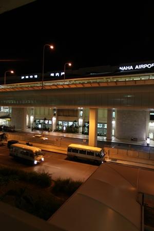 那覇空港・夜(縦):No.0590