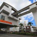 モノレール・古島駅(横):No.0575