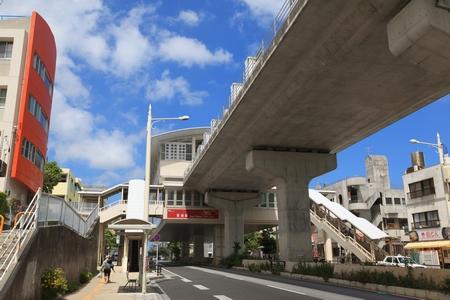 モノレール・首里駅(横):No.0576