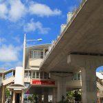 モノレール・首里駅(縦):No.0577