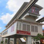 モノレール・儀保駅(横):No.0565