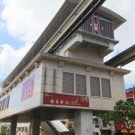 モノレール・儀保駅(縦):No.0566