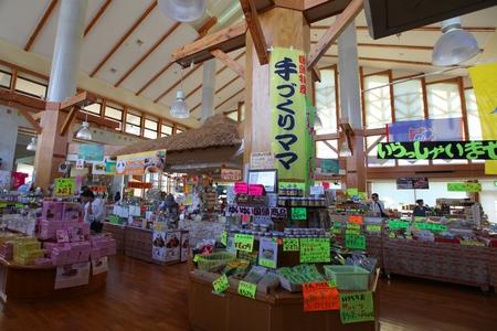 道の駅 ゆいゆい国頭・店内(横):No.0368