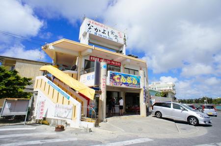 奥武島の天ぷら屋(横):No.0752