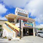奥武島の天ぷら屋(縦):No.0753
