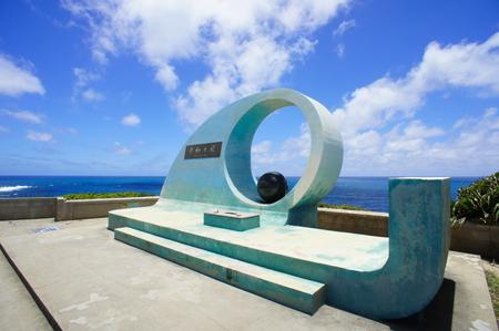喜屋武岬の「平和の塔」(横):No.0754