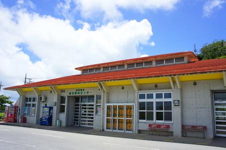 南部観光総合案内センター(横):No.0828