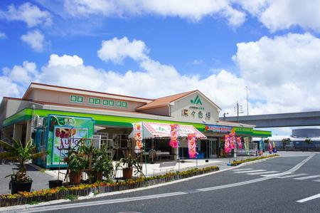 道の駅 豊崎(横):No.0826