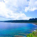 辺戸岬から見える海(横):No.0925