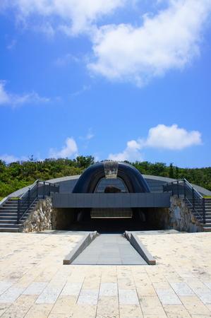 平和記念公園・平和の丘(縦):No.0838
