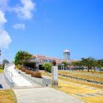 沖縄県平和祈念資料館(縦):No.0844