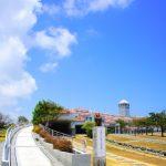 沖縄県平和祈念資料館(縦):No.0845