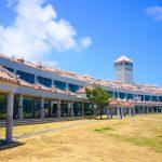 沖縄県平和祈念資料館(横):No.0847