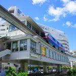 モノレール・県庁前駅 (横):No.0994