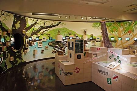 やんばる野生生物保護センター・コンテンツゾーン(横):No.0888