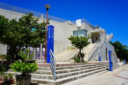 対馬丸記念館(横):No.0717